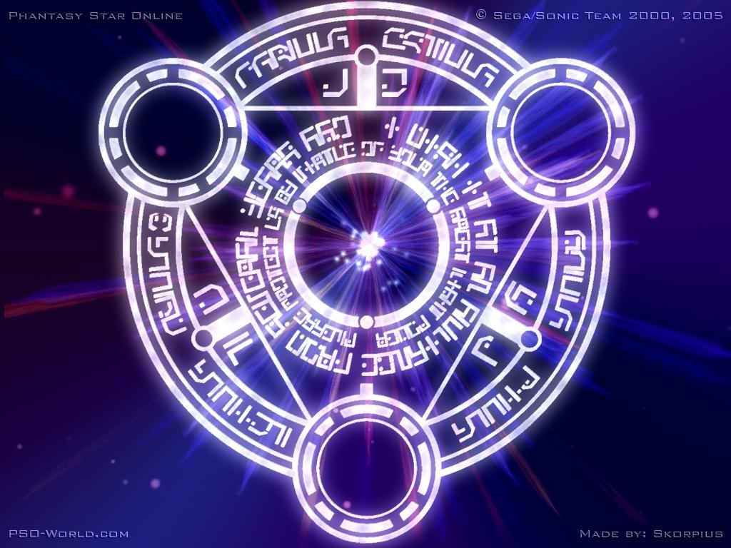Phantasy Star Online Wallpaper: PSO Logo Clean Png?