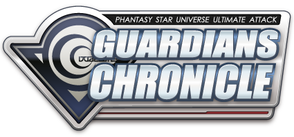 GUARDIANS Chronicle logo