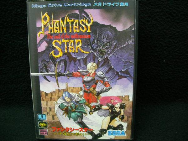 Japanese Phantasy Star IV - Front