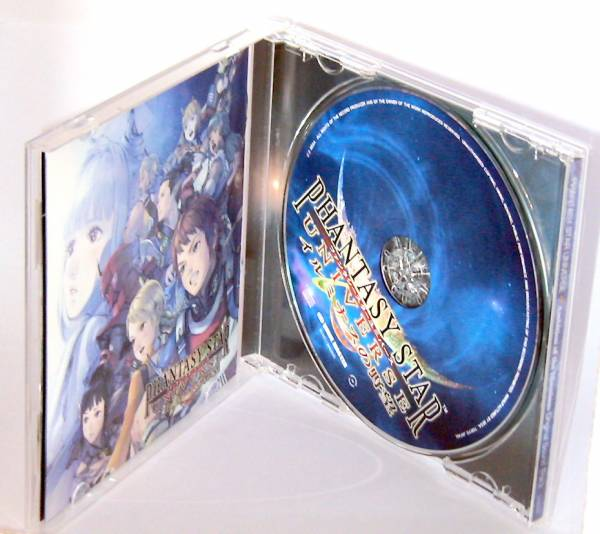 Inner CD Case