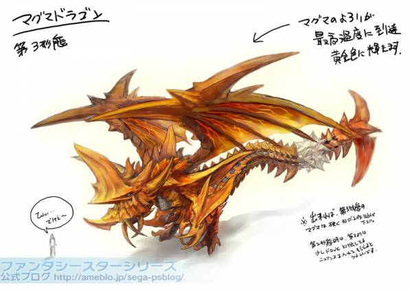 Vol Dragon