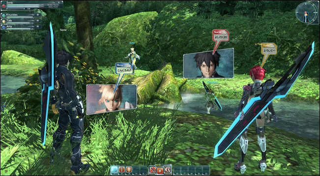 Four players in a Forest setting