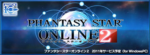 Phantasy Star Online 2 - PSO2
